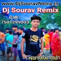 Pagal Mon-(Bangla New Sad Love Mix Dj)-Dj Sourav Remix-(Netra Se)