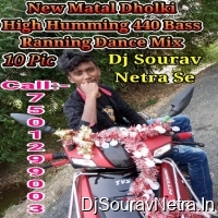 Tap Tap Chuye More Rasgulla-(High Humming Ranning Dholki Mix)-Dj Sourav Netra Se