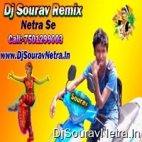 Main To Hoon Pagal Munda-(High 4X Humbing Dance Mix)-Dj Sourav Remix-(Netra Se)