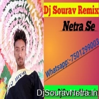 Aar Tor Duniyay Ami Asbona Na Re-(New Style Bangal Humbing Love Dj Remix Song)-Dj Sourav Remix Netra Se