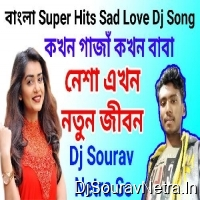 Nesha Akhon Notun Jibon-(Bangla Love Story Sad Dj Song 2020)-Dj Sourav(Netra Se)