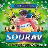 Tor Moner Pinjiray-(Bangla Love Story Sad Dj Song 2020)-Dj Sourav(Netra Se)