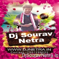 2019 New Matal dance Mashup Music Dj Song-(Dj Sourav Netra)