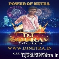 Du Hat Tule Gao(New Baul Dj Song)-(Full Matal Dance)-Dj Sourav Netra
